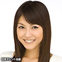 酒井彩名さん、第1子妊娠!